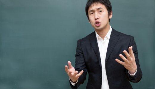 高校受験する中学生の冬休み勉強法【スケジュール編】