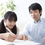 娘に勉強を教える父親