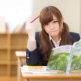 学校の授業についていけない中学生