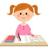 勉強する習慣がついてる小学生