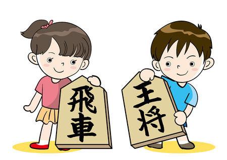 将棋の駒をもつ男の子と女の子