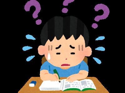 宿題ができない、分からないと泣く子どもの対処法