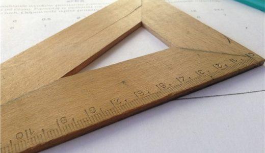 英語よりも数学(算数)が大事な理由