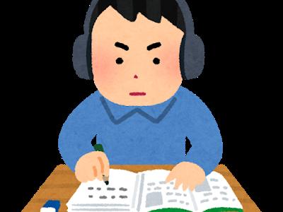 【注意】勉強しながら音楽やSNSは非効率|保護者のやるべきこと