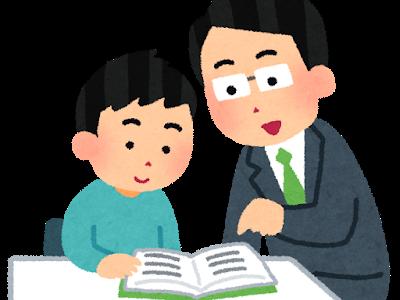 個別指導塾の種類。子どもに合った塾を選ぶポイントは2つ