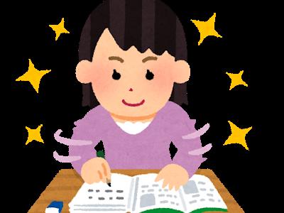 【中学生】自分に合った勉強法の見つけ方[数値化すれば分かる]