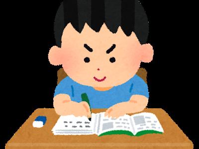 小学5年生の家庭学習に悩む保護者がやるべきこと