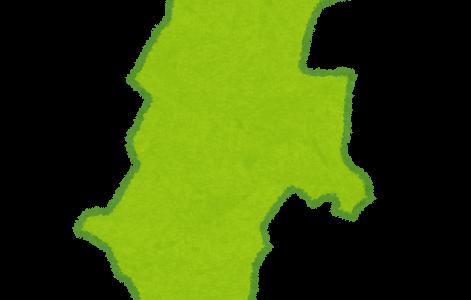 【長野県】内申点の計算