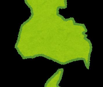 【兵庫県】内申点の計算
