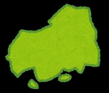 【広島県】内申点の計算